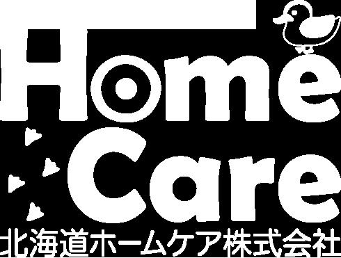 北海道ホームケア株式会社